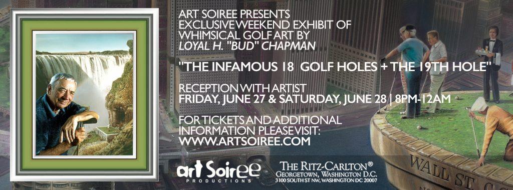 golf exhibit